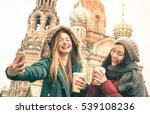 happy girlfriends taking winter ... | Shutterstock . vector #539108236