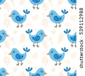 vector seamless pattern with... | Shutterstock .eps vector #539112988