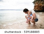 man with his baby son at the... | Shutterstock . vector #539188885
