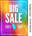 sale poster template. colorful... | Shutterstock .eps vector #539198092