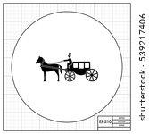 horse coach icon | Shutterstock .eps vector #539217406