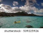 man in yellow kayak on bora...   Shutterstock . vector #539225926
