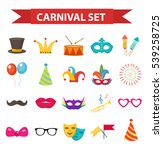 party icons  design element ... | Shutterstock .eps vector #539258725