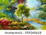 Oil Painting  Flowers And Tree...