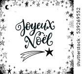 merry christmas card design... | Shutterstock .eps vector #539269552