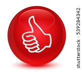 like icon glassy red round...   Shutterstock . vector #539284342