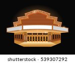 brightly theater glowing retro... | Shutterstock .eps vector #539307292