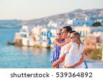 family on vacation in europe. | Shutterstock . vector #539364892