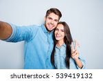 handsome man making selfie with ... | Shutterstock . vector #539419132