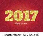 vector 2017 happy new year... | Shutterstock .eps vector #539428546