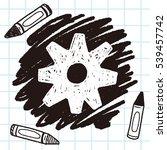 gear doodle | Shutterstock .eps vector #539457742