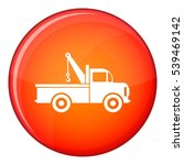 car towing truck icon in red... | Shutterstock .eps vector #539469142