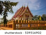 pa nom wan temple at thailand | Shutterstock . vector #539516902