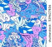 tracery seamless calming...   Shutterstock .eps vector #539627836