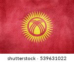 watercolor flag background.... | Shutterstock . vector #539631022