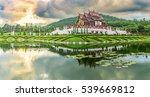 royal flora  ratchaphruek park. ... | Shutterstock . vector #539669812