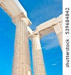 Small photo of Doric Columns. Athens, Greece.