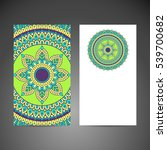 business card. vintage... | Shutterstock . vector #539700682