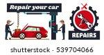 horizontal banner template on...   Shutterstock .eps vector #539704066