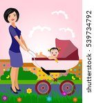 vector illustration. mother... | Shutterstock .eps vector #539734792