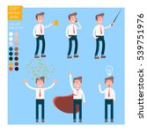 simple flat manager or office... | Shutterstock .eps vector #539751976