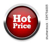 hot price button | Shutterstock .eps vector #539756005