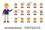 set of businessman emoticons.... | Shutterstock .eps vector #539762215