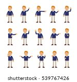 set of businessman characters... | Shutterstock .eps vector #539767426
