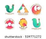logo rooster  chicken  chick.... | Shutterstock .eps vector #539771272