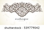 vector line art decor  ornate... | Shutterstock .eps vector #539779042