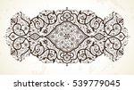 vector line art decor  ornate... | Shutterstock .eps vector #539779045