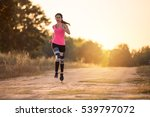 asian young fitness woman... | Shutterstock . vector #539797072