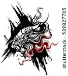lion drawn in the chinese style   Shutterstock .eps vector #539827705