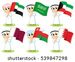 gulf cooperation council flags  ... | Shutterstock .eps vector #539847298