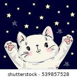 cute cat sketch vector... | Shutterstock .eps vector #539857528