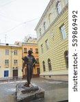 ukraine  lviv   january 4  2015 ... | Shutterstock . vector #539869492