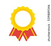blank badge seal with ribbons... | Shutterstock .eps vector #539889346