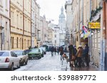 ukraine  lviv   january 4  2015 ... | Shutterstock . vector #539889772