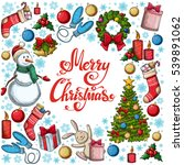 round frame with christmas...   Shutterstock .eps vector #539891062