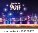 happy new year 2017 fireworks... | Shutterstock . vector #539933476