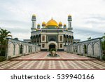 beautiful of jame asr hassanil... | Shutterstock . vector #539940166