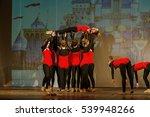 odessa  ukraine  17 december... | Shutterstock . vector #539948266