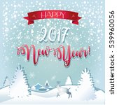 merry christmas and happy new... | Shutterstock .eps vector #539960056
