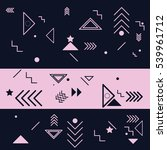 cute geometric   Shutterstock .eps vector #539961712
