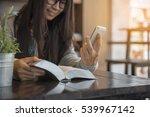 student girl reading book for... | Shutterstock . vector #539967142