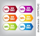 web sale banner | Shutterstock .eps vector #539970142
