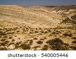 shobak surroundings area....   Shutterstock . vector #540005446