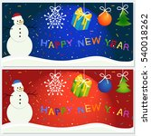 christmas banner with snowman... | Shutterstock .eps vector #540018262
