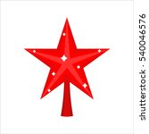 Christmas Red Star For Tree....