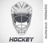 goalie hockey helmet sketch...